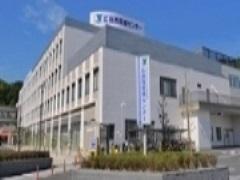国立病院機構 広島西医療センタ...